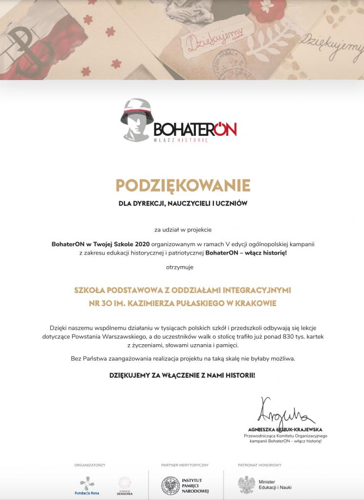Dyplom za udział w projekcie